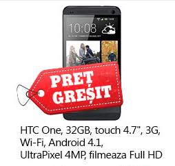 HTC One pret gresit