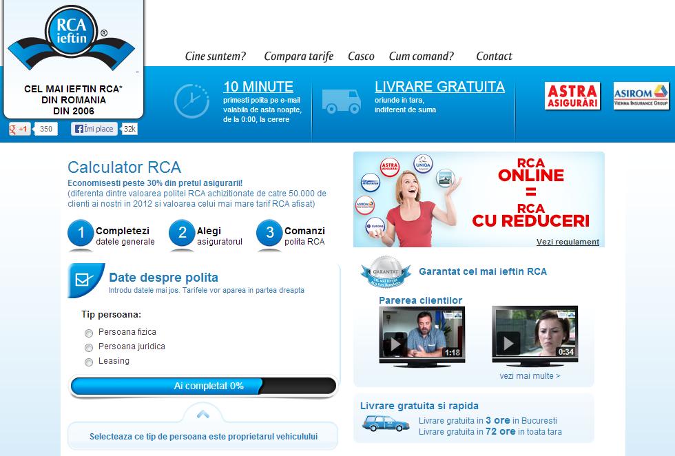 RCA online ieftin 2013