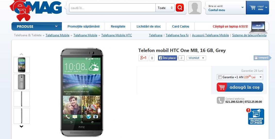 HTC ONE LA EMAG