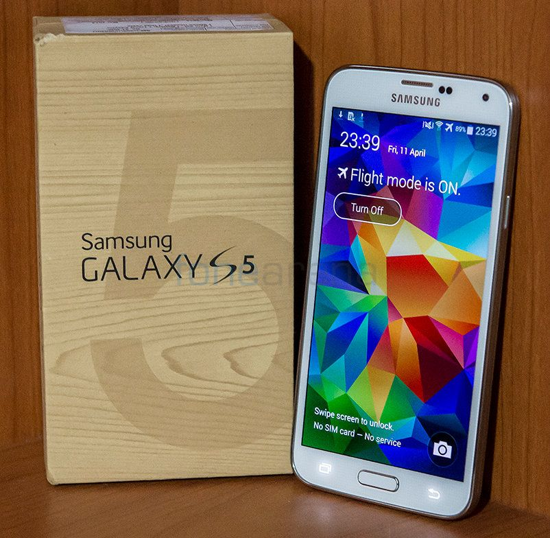 Samsung-Galaxy-S5-Unboxing-1
