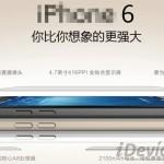 iPhone-6-specificatii