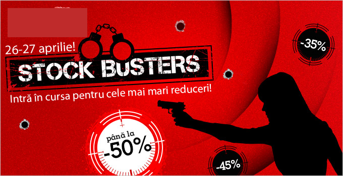 emag-busters
