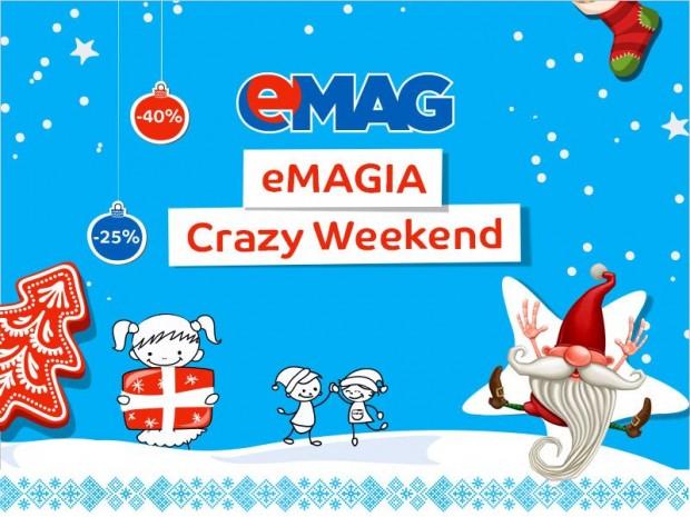 eMAGIA-620x465