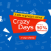 crazy-days-emag